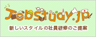 jobstudy.jpバナー