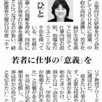 2014年3月5日 西日本新聞 朝刊